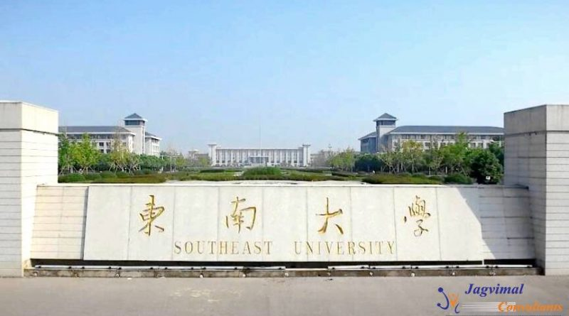 Southeast University China